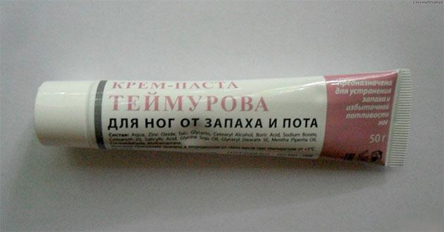 "Теймурова паста ""Зеленая Дубрава"""